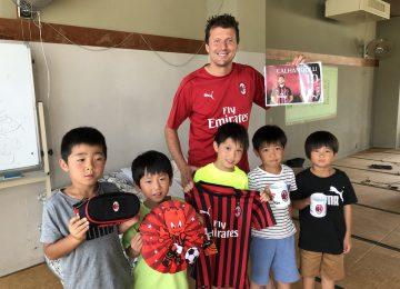 スクールサマーキャンプ 2019 @ 浜松