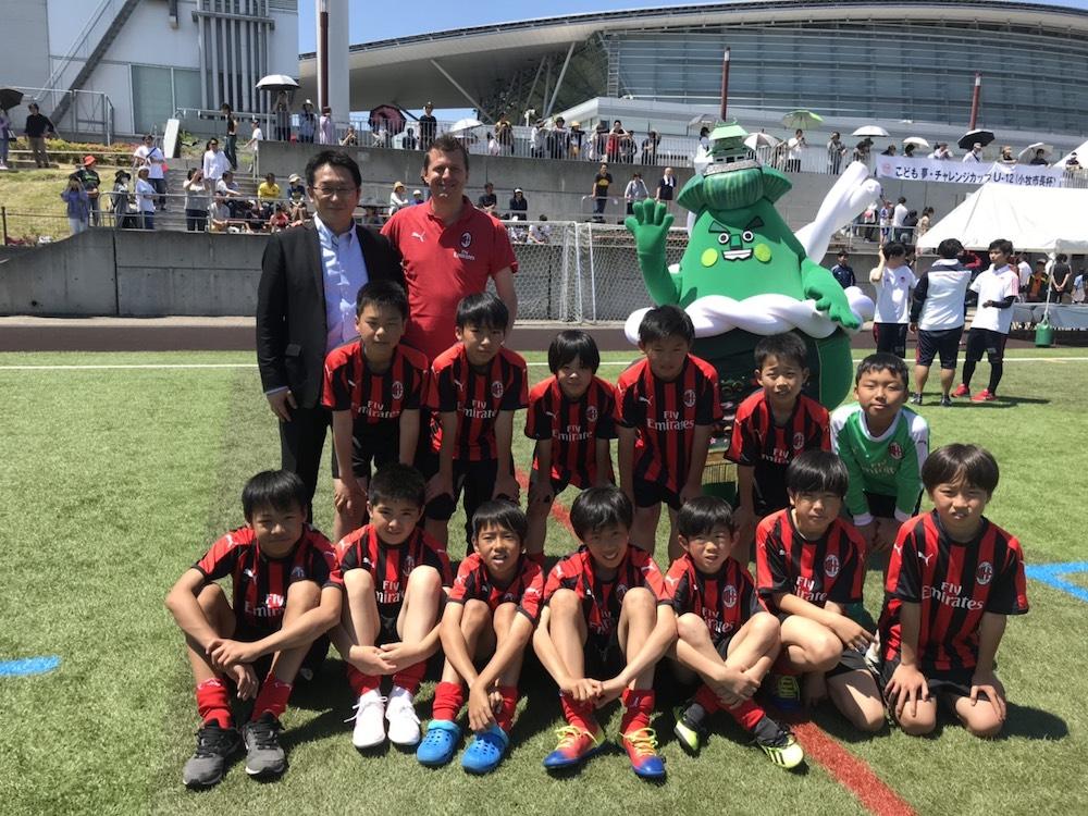 こども 夢・チャレンジカップ U-12 2019